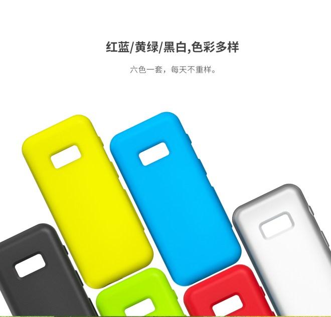 产品介绍_05