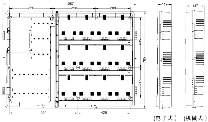 Single-phase twelve meter box-Knkong Electric Co.,Ltd