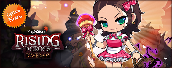 Gms 1 51 Rising Heroes Tower Of Oz Update Notes The