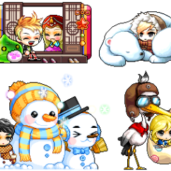 Ice Fishing Chair Maplestory Wheelchair Near Me In Progress January Gachapon Update Borked Image