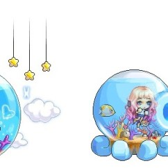 Ice Fishing Chair Maplestory Baby Cargo High Updated Cash Shop Specials 7 20 26 Gachapon Update