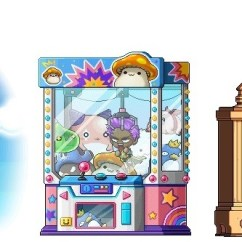 Ice Fishing Chair Maplestory Covers Kansas City Updated Cash Shop Specials 7 20 26 Gachapon Update