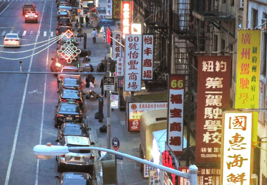 chinatown_2014_east_broadway_01_2