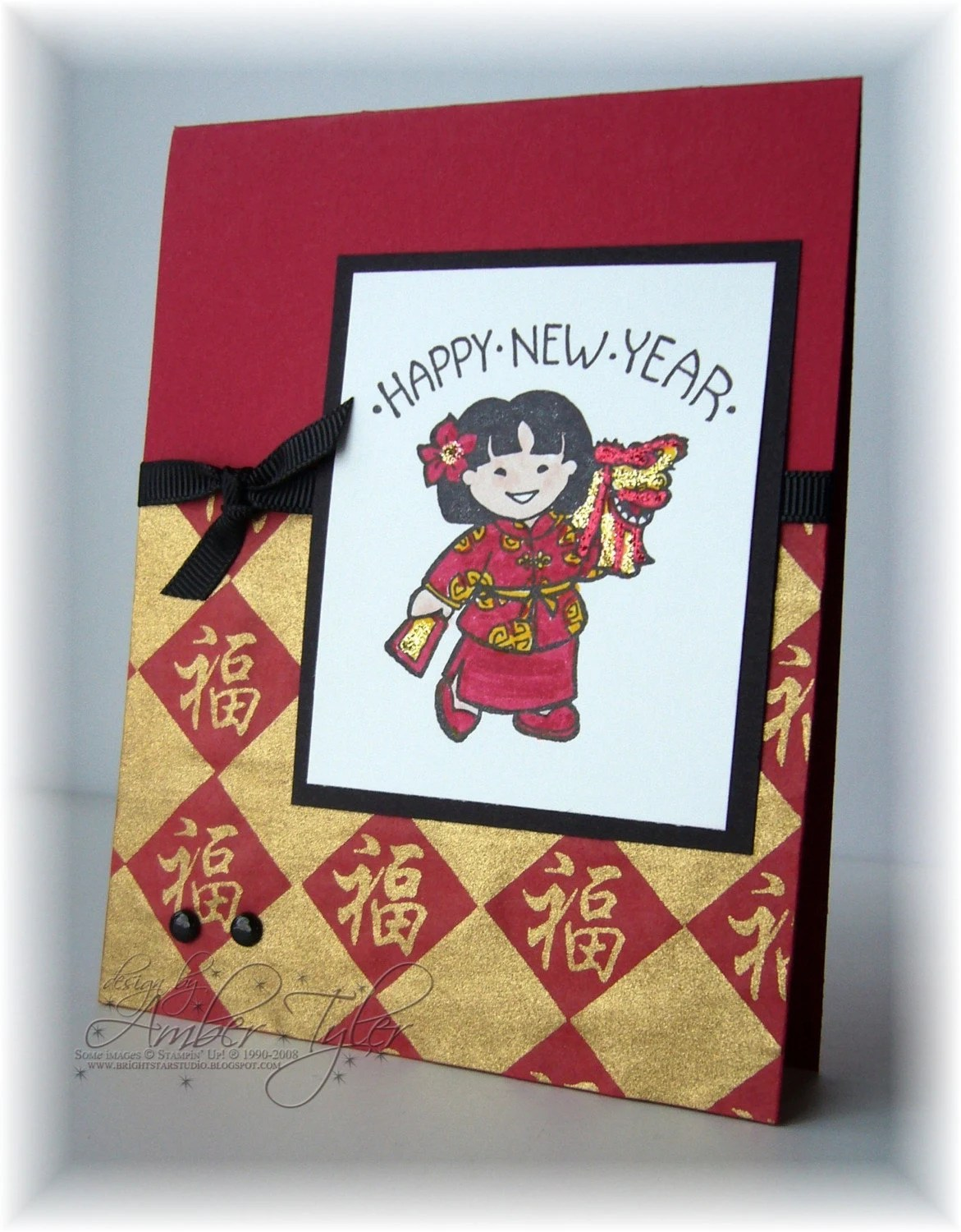 Chinese New Year Card found on Etsy - BrightStarStudio