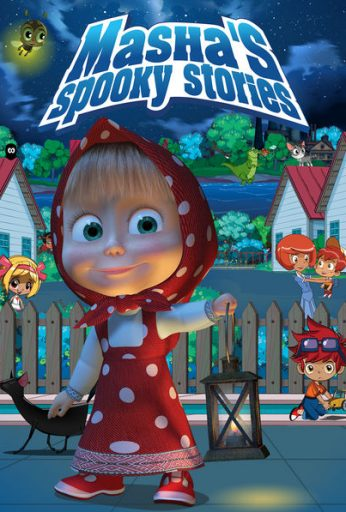 Masha's Spooky Stories