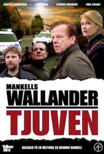 Wallander 17: Tjuven