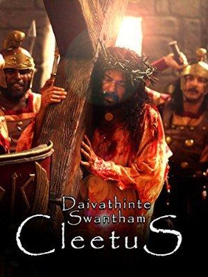 Daivathinte Swantham Cleetus