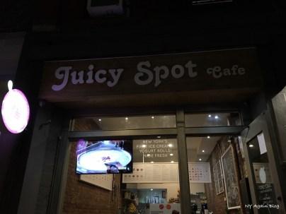 JuicySpot