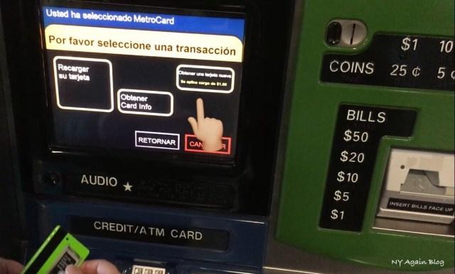 MetrocardMM