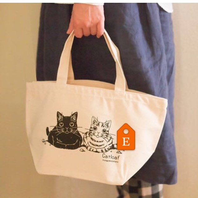 just listed Catloaf canvas tote bag on my Etsy shop!.Please visit the link in my bio..国内は*にゃごみ処*で販売中で検索してね😀http://www.nyagomi.com.#cat#neko#catsofinstagram#キジトラ#サバトラ#blackcat#totebag #bag#silkscreen#silkprint