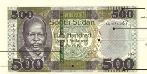 The soon-to-be 500 banknote for South Sudan (File photo)