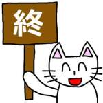 ネコ(トランセンドジャパン)2