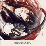 Speedy Cat/Y & Co.feat.Erika Mochizuki