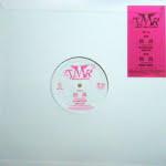 独裁 -Monopolize- (Red Monster Mix)/T.M.Revolution