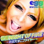 令和 NIGHT OF FIRE ~渋谷大スコファイヤー~ eggオールスターズ