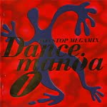 dancemania1