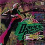 ダンス・ダンス・レボリューション2ndMIXオリジナル・サウンドトラック