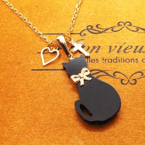 黒猫シルエットモチーフとハート・ロザリオの大人可愛いネックレス
