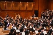 NY Philharmonic Free Indoor Concert in Staten Island