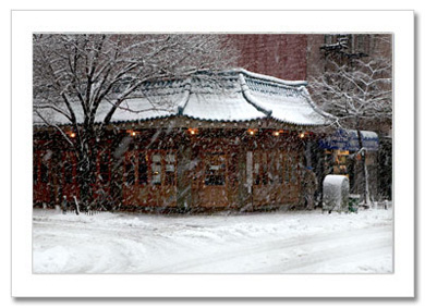 Blizzard Greenwich Village NY Christmas Card HPC-2455