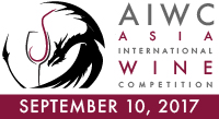 asia international wine competition 2017