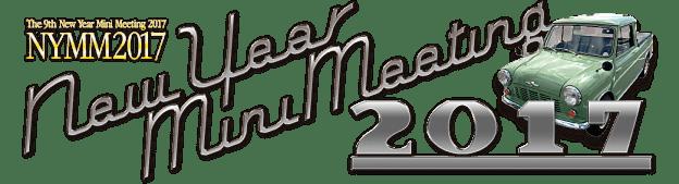2017logo