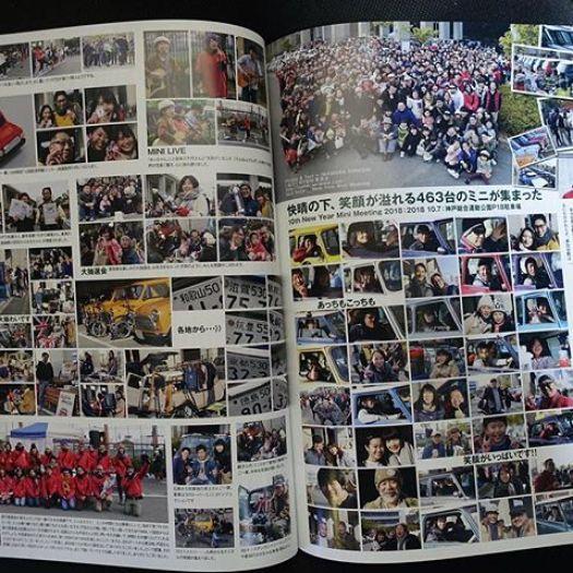去年の10回目のNEW Year mini meeting 約500台ものミニが集まりました!! 日本全国から皆様ありがとうこざいました!!来年からも頑張りますよー!#nymm2018 #minicooper #rovermini #ミニ乗りさんと繋がりたい #ミニ乗り#ローバーミニ#オールドミニ#ミニクーパー#クラシックミニ