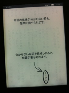 Welcome to my Kindle