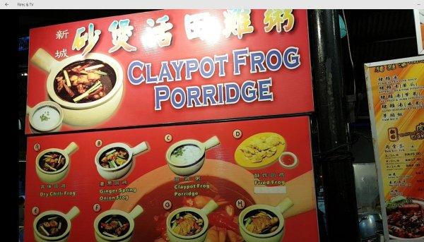 Penang, food, frong, porridge, Chinese,