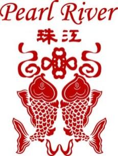 pearl_river_mart_logo_copy