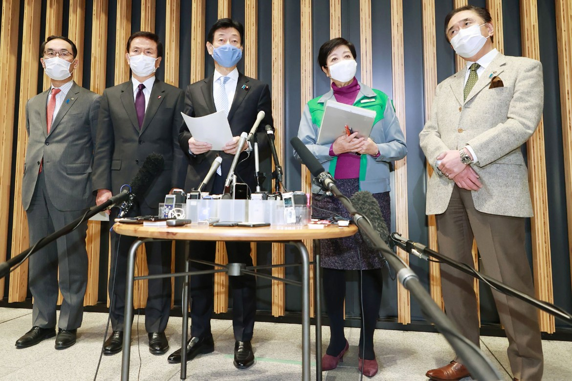 Japan considers new COVID emergency declaration after spike in cases 1