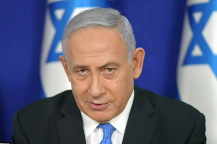 """Israel Prime Minister Benjamin Nethanyahu spoke about the ongoing violence on """"Face the Nation"""" Sunday."""