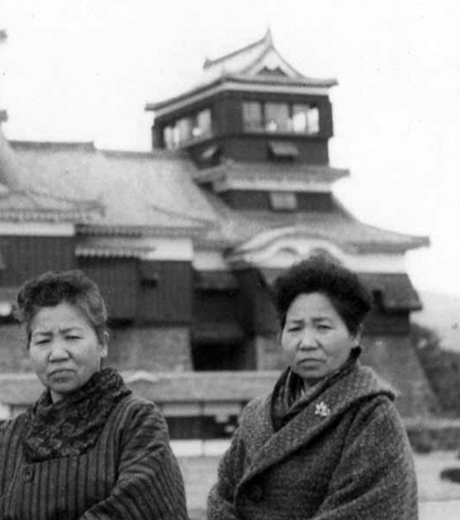 Sisters Umeno Sumiyama and Koume Kodama were born on Shodoshima island in western Japan on Nov. 5, 1913, as the third and fourth of 11 siblings.