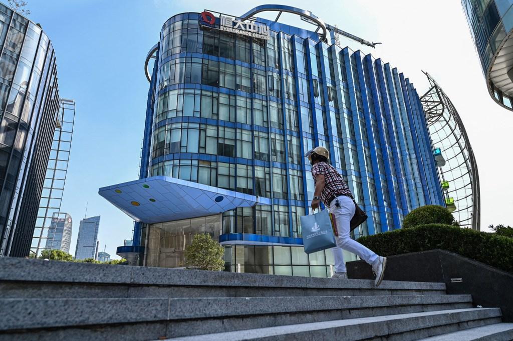 Evergrande Center building in Shanghai on September 22, 2021.