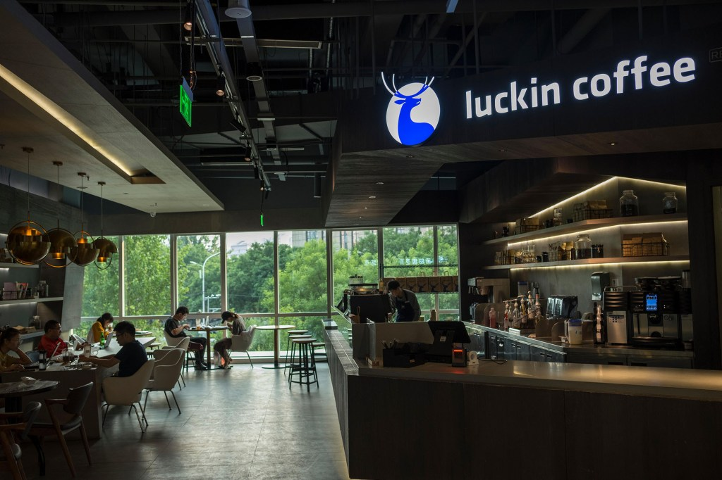 A store of China's Starbucks challenger Luckin Coffee in Beijing