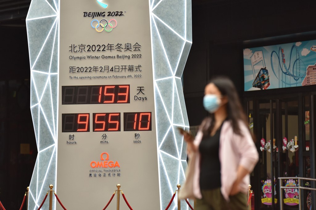 Advertising slots for the upcoming Winter Olympics in Beijing are nearly sold out, according to NBC Sports.