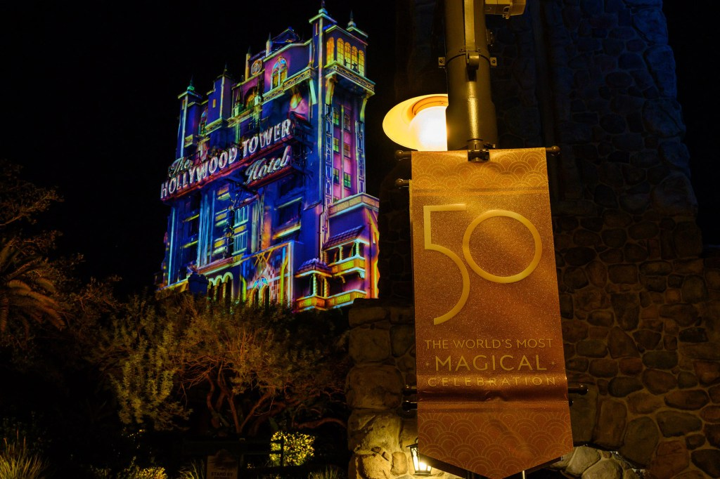 """Hollywood Tower Hotel during """"Beacon of Magic."""""""