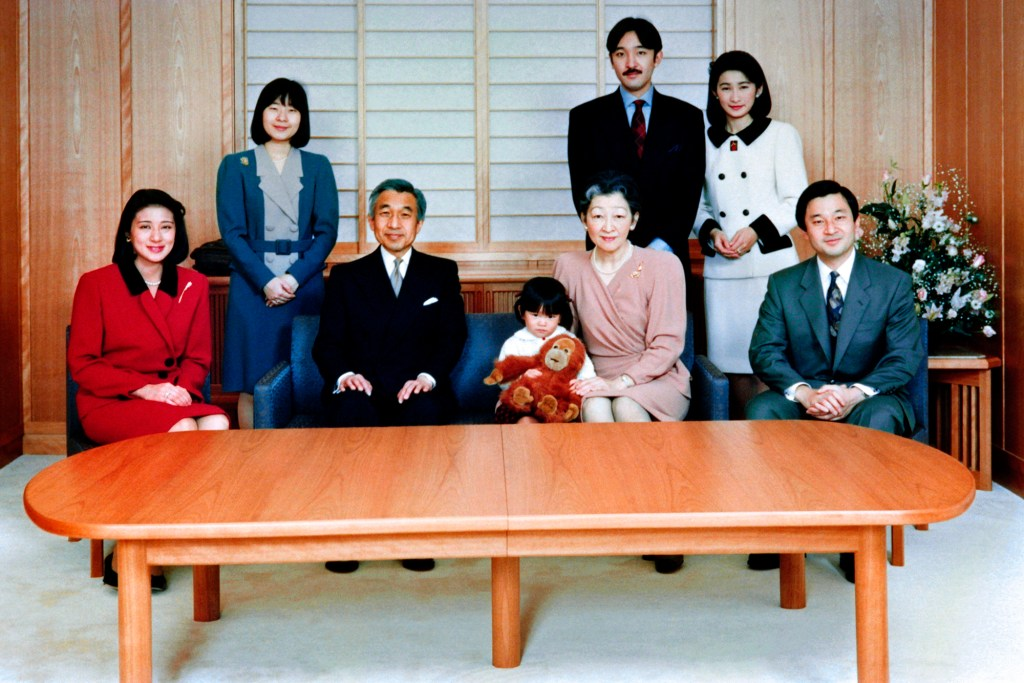 Former Emperor Akihito (third from left) is Mako's grandfather.