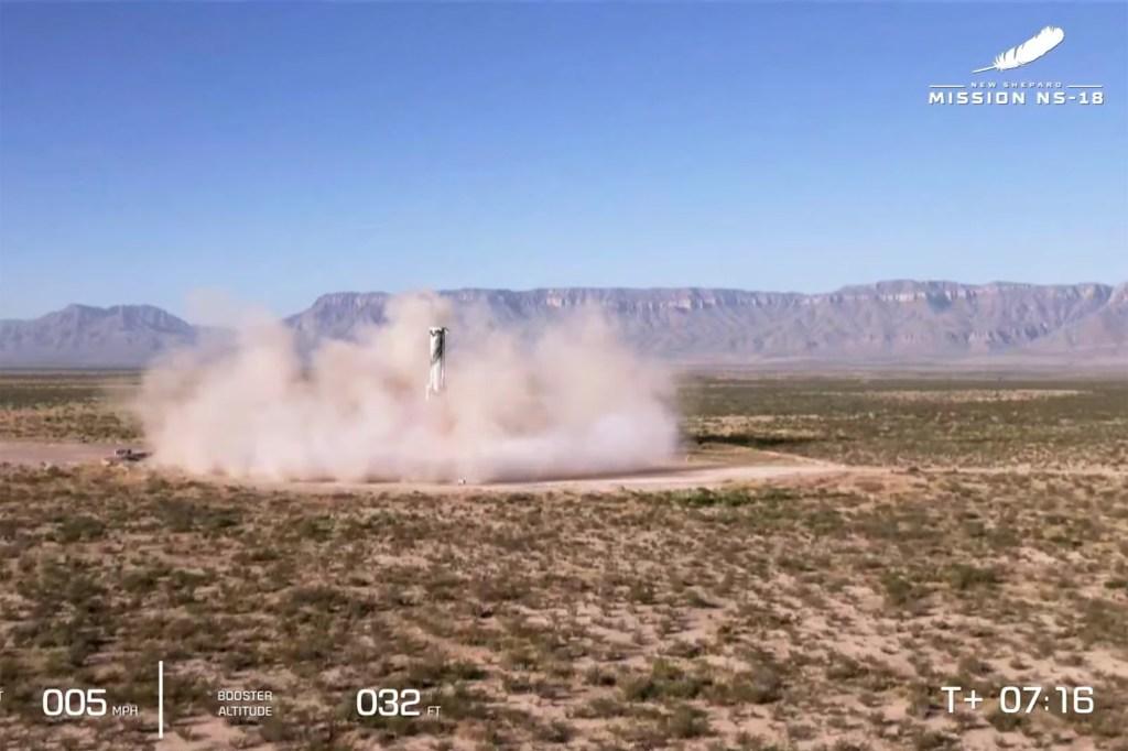 Capsule landing