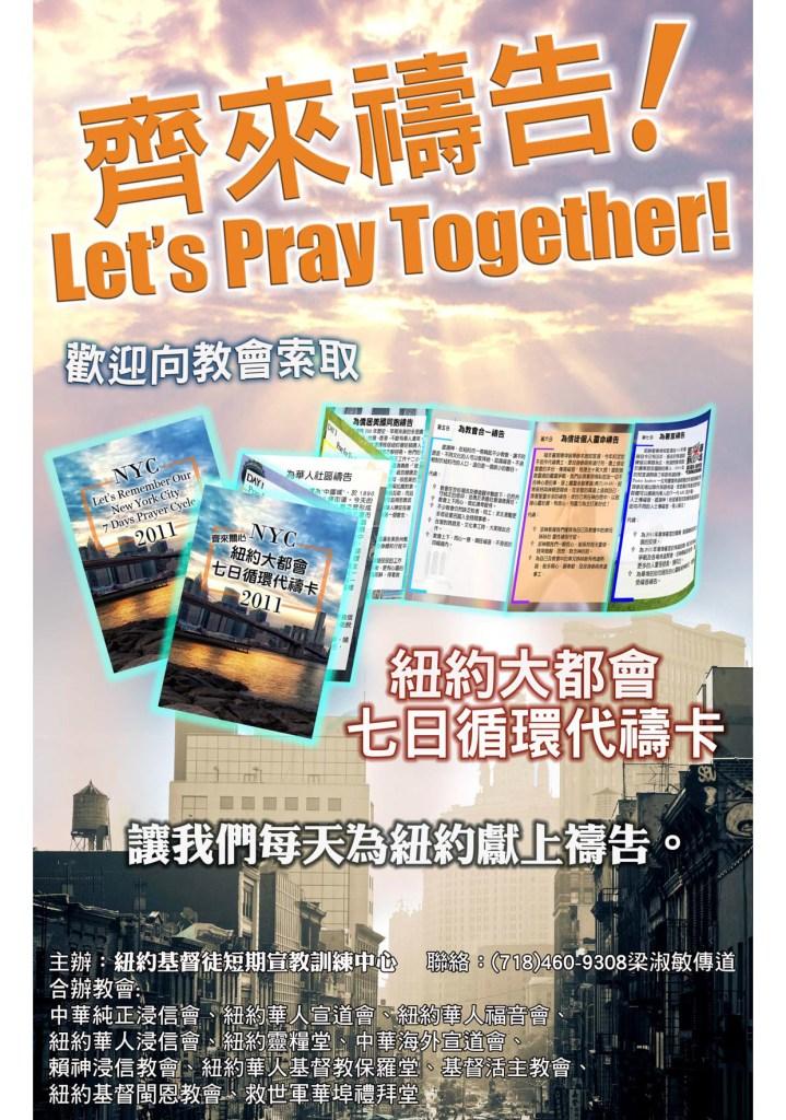 Let pray together