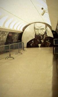 Dostoievsky is watching you