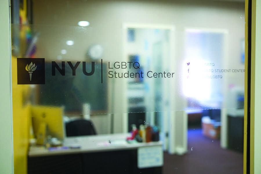 The Front door of the NYU LGBTQ Center at Kimmel 602