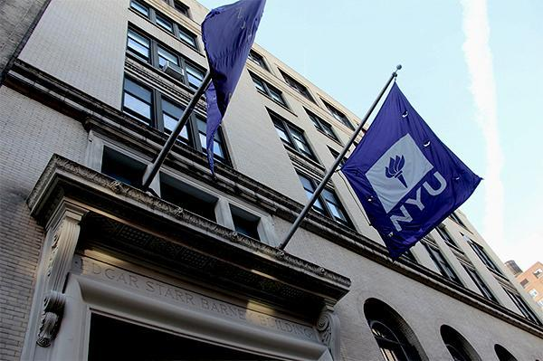 Often ranked as the #1 Dream School, NYU has fallen in its overall ranking.