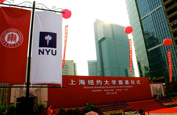 NYU Shanghai introduced a new higher education model within China, but its success is yet to be determined.