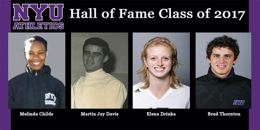 The Class of 2017 hall of fame inductees are Melinda Childs, Martin Jay Davis, Elena Drinka and Brad Thornton.