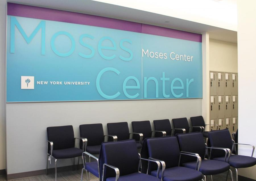 The waiting area of the Moses Center for Students with Disabilities.