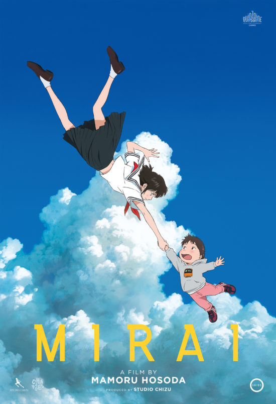 Promotional poster for the film