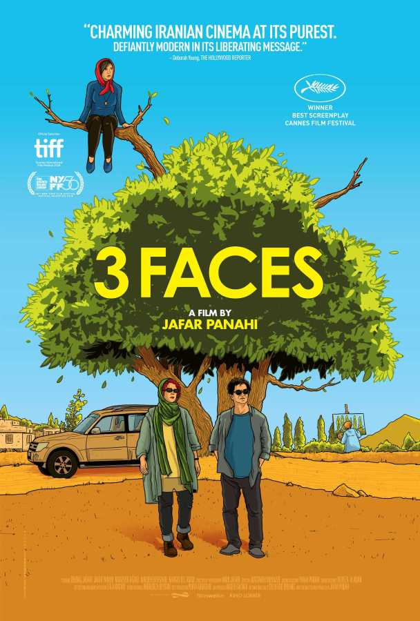 The movie poster for 3 Faces. (via Jafar Panahi Film Production)