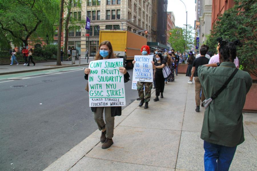 Supporters from CUNY show up on the picket line.