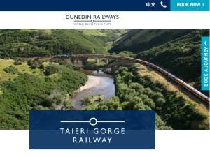 タイエリ峡谷鉄道の公式サイト